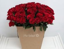 Коробка с 75 розами