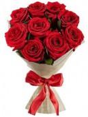 Букет ‹‹9 красных роз в упаковке ››
